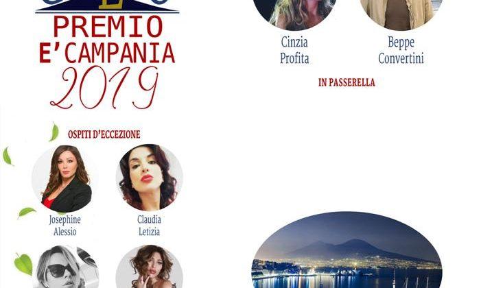 """""""La notte sul golfo"""", premio """"È Campania"""""""